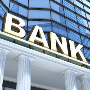 Банки Отрадной
