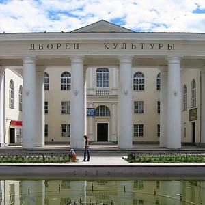 Дворцы и дома культуры Отрадной