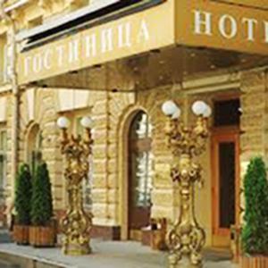 Гостиницы Отрадной