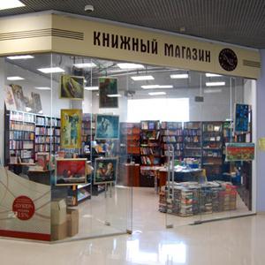 Книжные магазины Отрадной