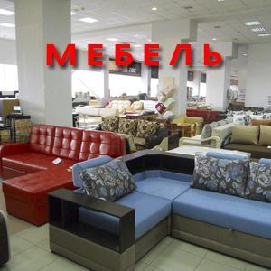 Магазины мебели Отрадной