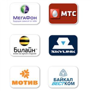 Операторы сотовой связи Отрадной