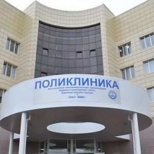 Поликлиники Отрадной