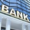 Банки в Отрадной