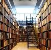 Библиотеки в Отрадной