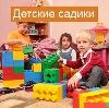 Детские сады в Отрадной