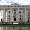 Дворцы и дома культуры в Отрадной