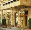Гостиницы в Отрадной