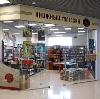 Книжные магазины в Отрадной