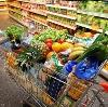 Магазины продуктов в Отрадной