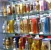 Парфюмерные магазины в Отрадной