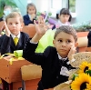 Школы в Отрадной