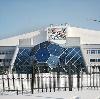 Спортивные комплексы в Отрадной