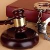 Суды в Отрадной
