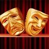 Театры в Отрадной