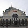 Железнодорожные вокзалы в Отрадной