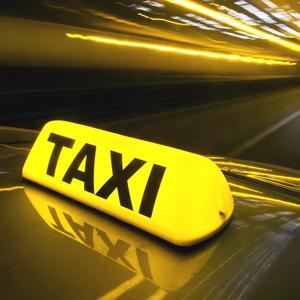 Такси Отрадной
